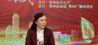 尹晓芬:谋略资州・感恩奋进