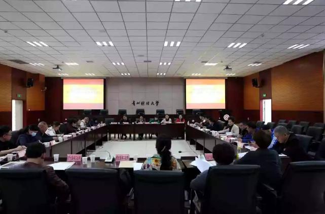民革贵州省委会召开省直属基层组织2018年度第一次工作联席会议