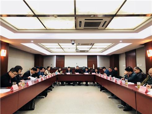 民革浙江省第十三届委员会经济专委会召开第一次全体会议