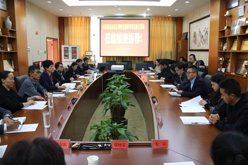 民革云南省委会机关接受省级文明单位复核考评
