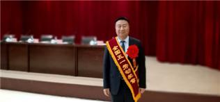 """辽宁民革党员曹志多荣获""""全国五一劳动奖章"""""""