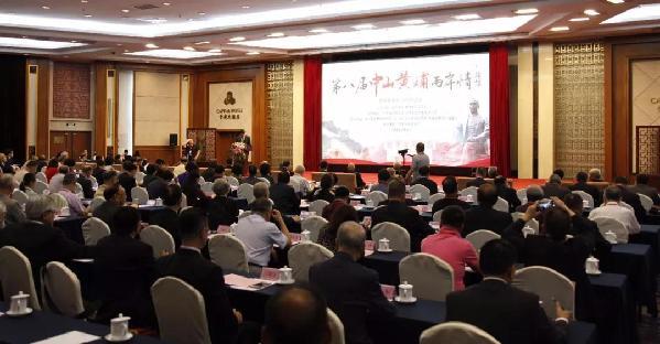 """第八届""""中山・黄埔・两岸情""""论坛在北京举行"""